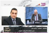 فيديو| العقيد حاتم صابر: الجماعات الإرهابية تلفظ أنفاسها الأخيرة