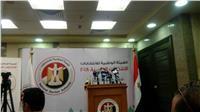 عاجل  مؤتمر صحفي للهيئة الوطنية للانتخابات بعد قليل