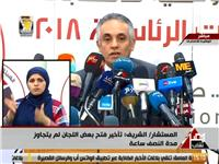 مصر تنتخب  تعرف على شرط تصويت الوافدين في لجان المغتربين .. فيديو