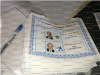 بث مباشر| بدء عملية فرز الأصوات بعد انتهاء التصويت بالانتخابات الرئاسية