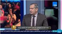 فيديو| برلماني: المرأة رفعت رأس مصر في الانتخابات الرئاسية