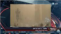 «الأرصاد» تحدد موعد سقوط الأمطار مجددا |فيديو