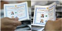 النتائج الأولية للانتخابات|السيسي 21.5 مليون صوت مقابل 721 ألف لموسى «انفوجراف تفصيلي»