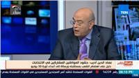فيديو عماد أديب: المصريون خيبوا آمال الأعداء وحققوا المعجزة