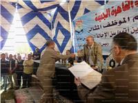 جهاز القاهرة الجديدة يكرم الموظفين المتميزين ومن بلغوا سن المعاش