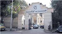 5 مرشحين يتنافسون على رئاسة حزب الوفد اليوم