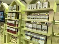 «حكماء المسلمين» يعرض إصداراته في معرض الإسكندرية للكتاب