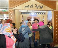 «إسهامات الحضارة العربية في الفلك» في جناح الأزهر بمعرض الإسكندرية