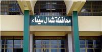 «غانم»: مستشفىبئر العبد تقععلىمساحة 37 فدانا بطراز عالمي