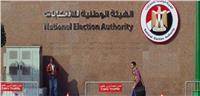 اليوم..إعلان اسم رئيس مصر لأربع سنوات مقبلة