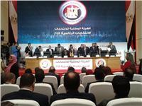 بدء مؤتمر الهيئة الوطنية للانتخابات لإعلان نتيجة الانتخابات الرئاسية لعام 2018