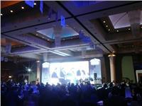 انطلاق مؤتمر 《مستقبل صناعة مراكز البيانات العملاقة》