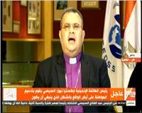 فيديو| الطائفة الإنجيلية: المصريون حافظوا على مكتسبات 30 يونيو