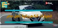 فيديو| وزير التجارة يكشف شروط استيراد السيارات الكهربائية