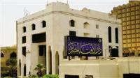 مرصد الإفتاء: موقف الحكومة البريطانية من «عاقب مسلماً» مشرف