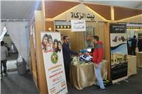 «بيت الزكاة والصدقات» يعرض جهوده الخيرية بـ«الإسكندرية للكتاب»