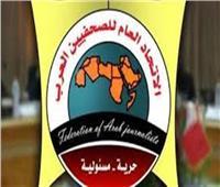 اجتماع طارئ لأمانة اتحاد الصحفيين العرب بسبب فلسطين