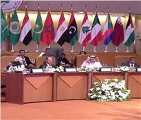 انطلاق اجتماعات المجلس الاقتصادي والاجتماعي العربي بالرياض