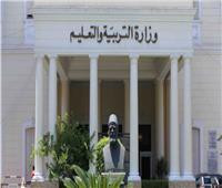 حقيقة تبرع «التعليم» بـ209 ملايين جنيه لـ«تحيا مصر»