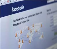 فيديو| تعرف على حقيقة إعلان مارك غلق فيسبوك