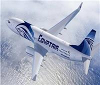 مصر للطيران توضح حقيقة منع دعاء السفر على رحلاتها