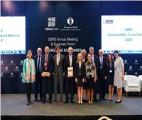 «السكك الحديدية» تفوز بالجائزة الذهبية للاستدامة من البنك الأوروبي