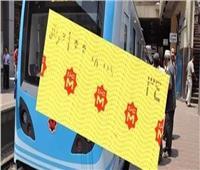 «النقل» تخفض اشتراكات المترو.. وتوفر منافذ جديدة لبيع التذاكر