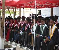 منح دراسية مجانية في الصومال.. تعرف عليها