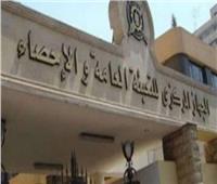 """المركزي للإحصاء يصدر الكتيب الجديد """"اللمحة الإحصائية مصر 2018"""""""