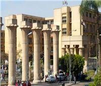 زيادة الميزة التأمينية في صندوق زمالة بجامعة عين شمس