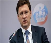 """وزير الطاقة الروسي: قرار """"أوبك"""" بشأن رفع الإنتاج معقول جدًا"""
