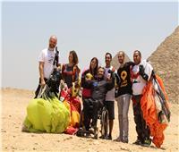 انطلاق مهرجان مصر الدولي الأول للقفز الحر بالمظلات اليوم