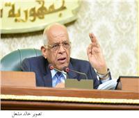 رئيس «النواب»: الحكومة السابقة بريئة من مسئولية القروض