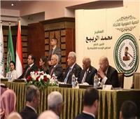 تعرف على قرارات الجمعية العمومية لـ«العربي للتحكيم»