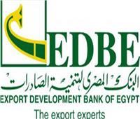 توقيع بروتوكول تعاون بين «تنمية الصادرات» و«رجال الأعمال»