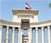 المستشار طارق عبد العليم نائبا لرئيس المحكمة الدستورية العليا