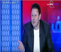 روسيا 2018  فيديو.. صدقت نبؤة رضا عبد العال بـ«صفر المونديال»