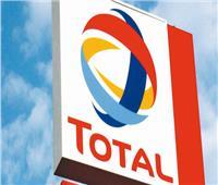 اليوم.. توتال إيجيبت تناقش أداء وقود إكسيليوم 95 فى السوق المصرية