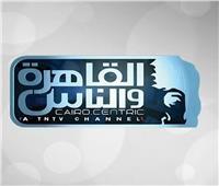 «يوتيوب» تهنئ «القاهرة والناس» على المشترك «المليون»