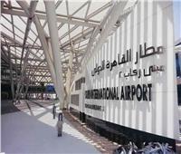 قاعة خاصة لركاب «ناس» بمبنى ٢ في مطار القاهرة