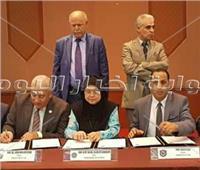 بروتوكول مشترك بين جامعتي السادات و«الإسلامية العالمية» بماليزيا