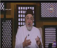 فيديو| خالد الجندي: «الغرب بيبنوا مستقبلهم بالنوابغ المصريين»