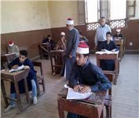 رصد مخالفتين في امتحان «الفرنساوي» لـ«الثانوية الأزهرية»