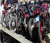 ضبط 20 دراجة نارية بدون لوحات معدنية في حملات أمنية بالغربية