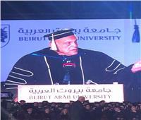 جامعة بيروت تمنح مجدي يعقوب الدكتوراه الفخرية