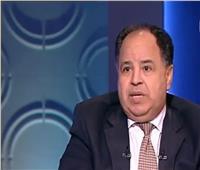 فيديو| وزير المالية: 77% من إيرادات الدولة من الضرائب