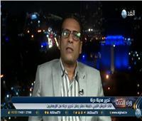 سياسي ليبي: لا ملاذ للإرهابيين بعد سقوط درنة