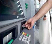 12.5 ألف ماكينة «ATM» لخدمة المواطنين خلال إجازة البنوك اليوم