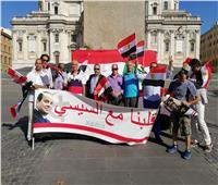 صور| اتحاد الجاليات المصرية في روما يحتفل بذكرى ثورة٣٠ يونيو