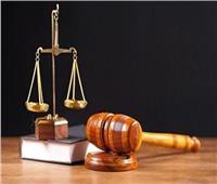 تأجيل محاكمة 304 متهمين بقضية محاولة اغتيال النائب العام المساعد لـ9 يوليو